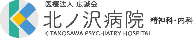 hospital_logo.png